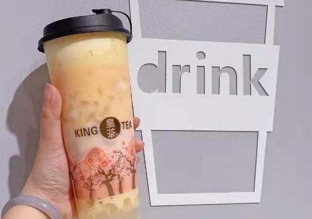 king-tea5