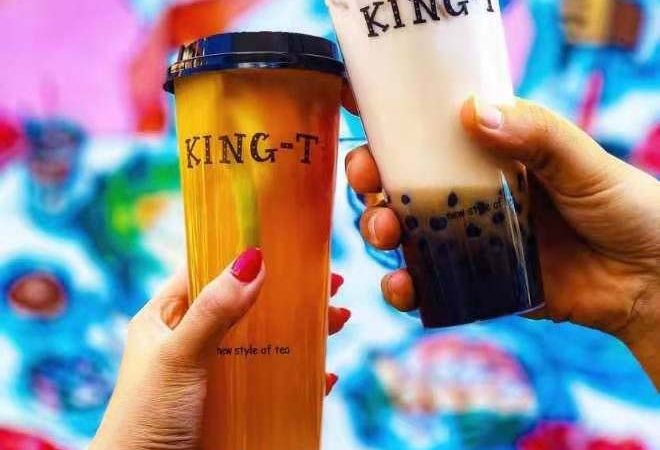 king-tea6