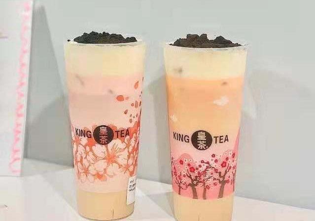 king-tea8